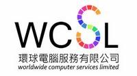 香港網上電腦場 - 環球電腦服務有限公司(WCSL)