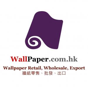 Wallpaper.com.hk 牆紙零售批發出口給世界各地的家居,辦公室,餐廳,酒店。