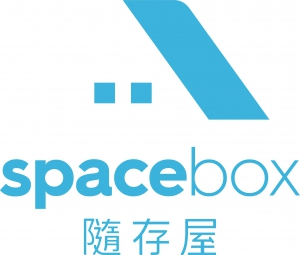 Spacebox隨存屋 上門儲存服務 - 每箱$24/月起
