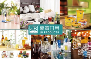 JB Products HK Limted 餐具廠/餐具