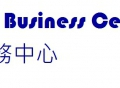 Easway商務中心 | 虛擬辦公室服務