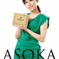 Asoka Royal Jelly 蜂王漿