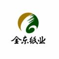 金東紙業|領先紙業製造商
