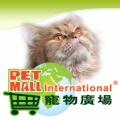 Petmall.com.hk