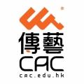香港傳藝中心 升學 香港本地大學 海外大學 課程 國際認可 高級文憑 學士學位 BTEC IELTS 就業 設計 演藝 翻譯 工商管理 時裝設計 室內設計