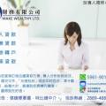 【進億財務有限公司】.貸款專業首選.提供私人貸款 ﹑物業貸款 , 立即致電 / Whatsapp :   5961-9017