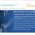 Looking for Interpreters for Consecutive Interpretation
