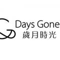 歲月時光 | 香港手信 | 喚起回憶的禮物