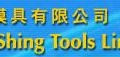 聯盛模具有限公司 Luen Shing Tools Limited