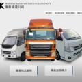 香港本地專業物流貨運服務