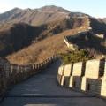 Beijing Tour ; 北京旅游 Beijing Great Wall Tour