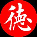 德華商行 專營日本水產