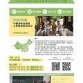 2018年暑期一起前往純樸的湖南湘西體驗農村生活~