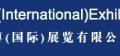 China Expo (International) Exhibition Limited