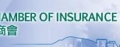 香港保險中介人商會 Hong Kong Chamber of Insurance Intermediaries